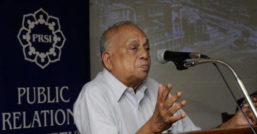 S. Muthiah