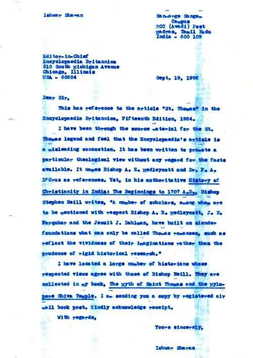 Ishwar Sharan's letter to the Encyclopaedia Britannica