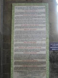 Kapali Memorial Plaque