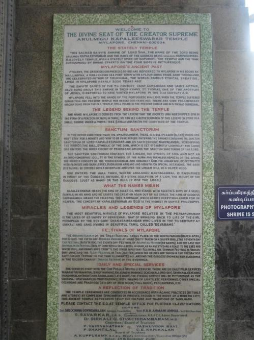 Kapaleeswara Temple Plaque (1992)