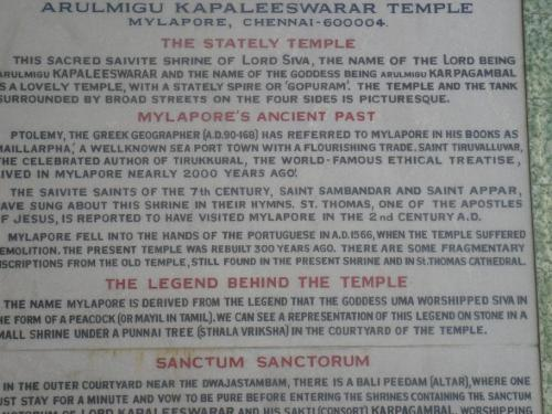 Kapali Temple Memorial Plaque