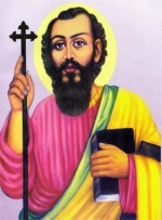 Mar Thomman or St. Thomas the Apostle