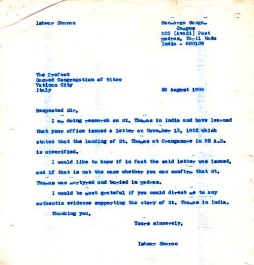 Ishwar Sharan's Letter