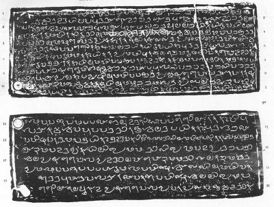 Tharisappalli Copper Plates (849 CE): Alleged oldest documents to attest the presence of Christians in India.