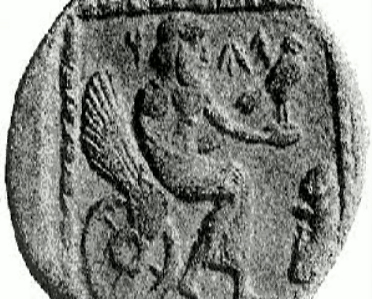 Yahweh depicted on a Persian coin.