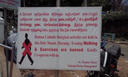Catholic Church Sign Board