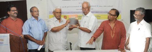 Prof M. G. S. Narayanan and Dr B. S. Hari Shankar : Book release on March 17, 2017 at Kozhikkode