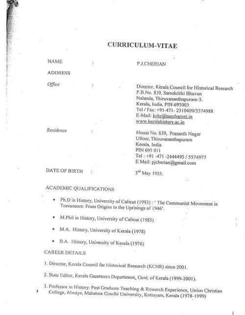 P.J. Cherian's CV : No equipped for archaeological studies!