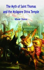 Book Cover (2019)