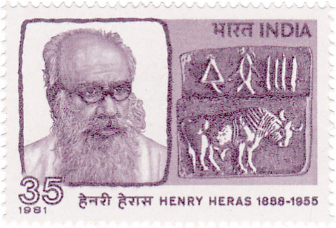 Fr. Henry Heras, SJ (1981 Stamp)