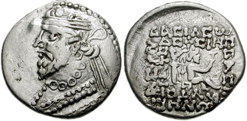 Coins of Gondophares I minted in Drangiana.