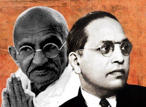 Gandhi & Ambedkar