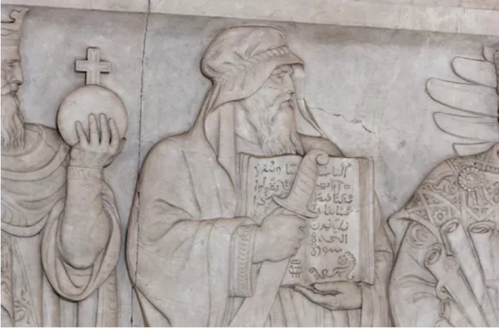 Prophet Muhammad image in the US Supreme Court.