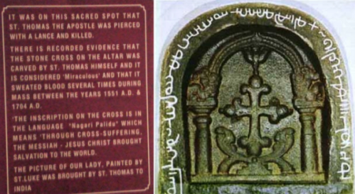 8th century Syrian cross with Pahlavi (Persian) inscription on St. Thomas Mount attributed to St. Thomas.