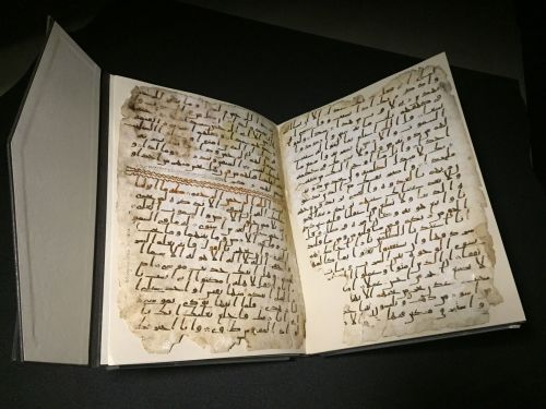 Sanaa (Yemeni) Koran