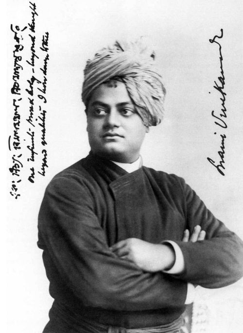 Swami Vivekananda (1893)