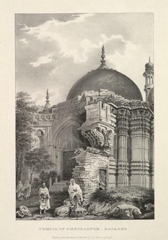 Kashi Vishwanath Temple Ruins