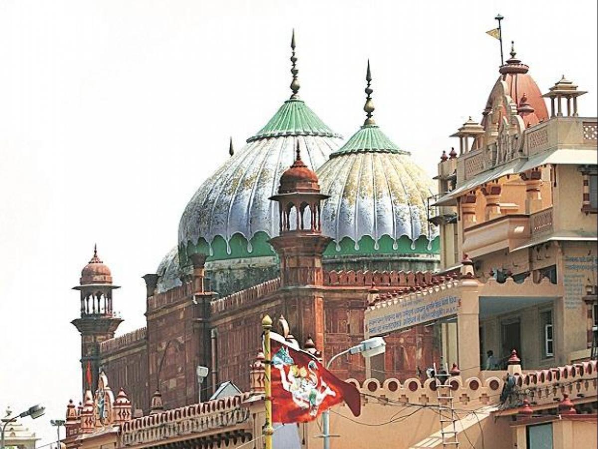 Shahi Idgah Mathura